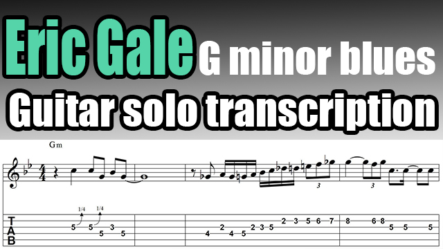 Too blueseric gail transcription