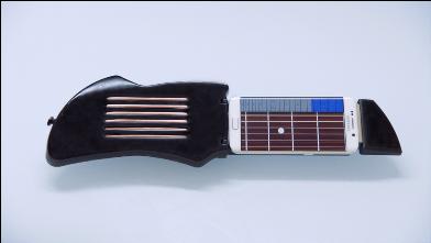 Guitarsim app for guitarists